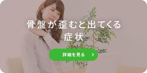 mainbn2